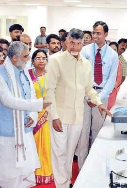 Andhra Pradesh- MedTech Zone at Visakhapatanam (AMTZ)