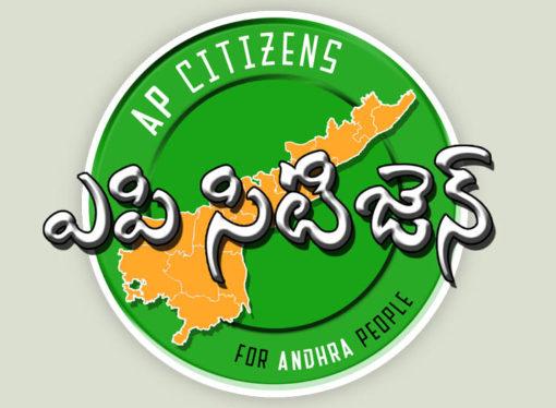 AP Citizens