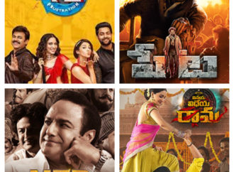 Chart-busters on Sankranthi!