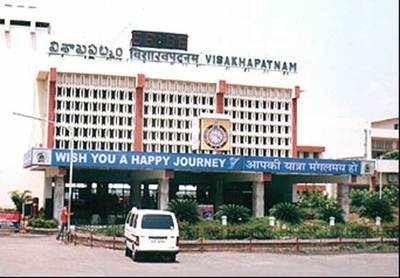 New Developments at Vizag Railway Station