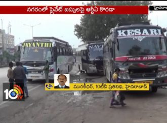 Buses seized for over charging by RTA